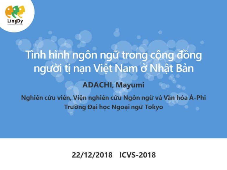 International Conference on Vietnamese Studies 2018