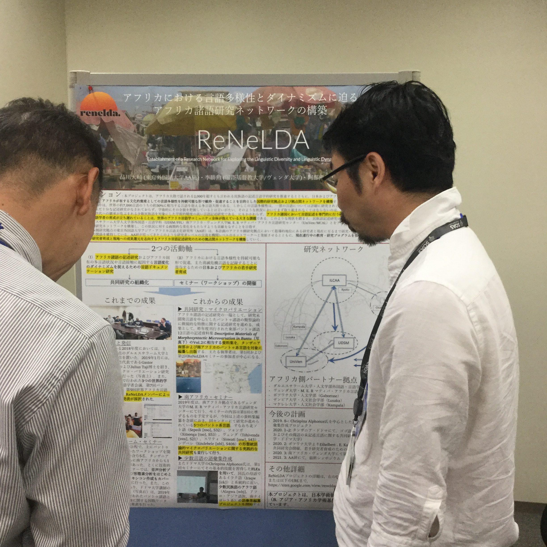 Overseas Scientific Research Forum | Linguistic Dynamics